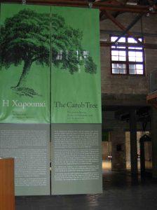 Carob Museum